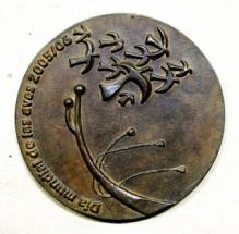 medallas de bronce