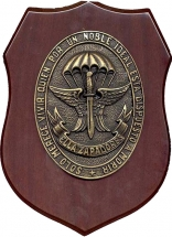metopa militar