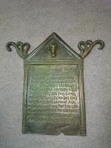 premios arqueologia de bronce